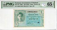 Thailand 1946 1 Baht PMG Certified Banknote UNC 65 EPQ Gem Pick 63 US Printer