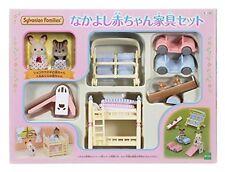 Figure Sylvanian families Nakayoshi baby furniture Room set SE-190 SB