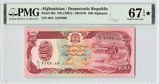 Afghanistan ND (1991) / SH1370 P-58c PMG Superb Gem UNC 67 EPQ* 100 Afghanis