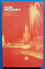 1977 USSR Soviet Russian Book Our Holidays Rites Rituals Propaganda Illustrated