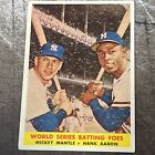 Hottest Mickey Mantle Cards on eBay 83