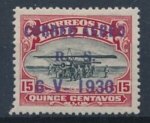 [35816] Bolivia 1930 Good airmail stamp Very Fine MNH signed