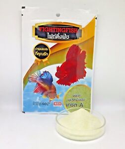 Top Grade Betta Fighting Fish Tropical Food High Vitamin & Mineral Content 1pack