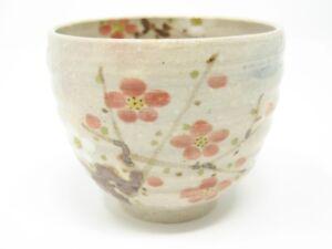 Hatsune - Japanese Tea Cup (Handmade in Kyoto, Japan)