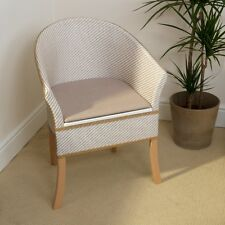 Discreet & Subtle Basket Weave Commode Chair With Padded Seat