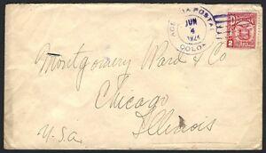 Panama 1923 cover to USA