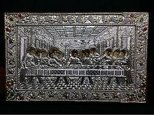 The Last Supper Greek Orthodox Byzantine Icon Silver Icon 25.5x18cm