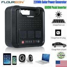 220Wh 300W Inverter Portable Solar Electric Power Bank Generator Energy Storage
