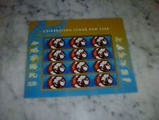 Celebrating Lunar New Year (Ram) Imperf Pane of 12 US stamps from Press Sheet