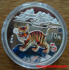 1998 China 1oz lunar series colorized silver tiger coin with COA