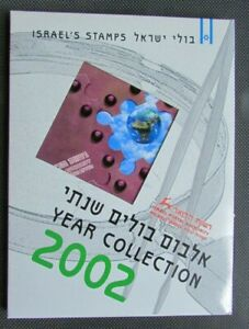 Israel Stamps 2002 Full Year Stamps Collection MNH Packed in Elegant case