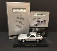Kyosho 1/64 Porsche 928 S4 1991 Diecast Car Model SILVER