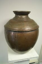 Middle Eastern Brass Water Vessel, 19th C.