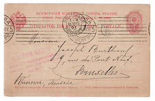1907 Moscow Russia Postal Stationery Postcard Cover to Brussells Belgium
