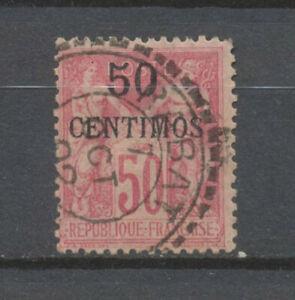 Colonie MAROC N°6A 50c sur 50c Rose Type I, rare, Signé CALVES TTB. P5045