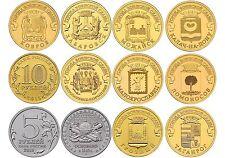 ✔ Russia 5, 10 rubles 2015 UNC Full Set 10 Pcs