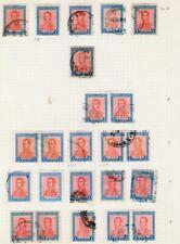 ARGENTINE -N°208 -year 1916 -study on various varieties of this stamp  CV : 115