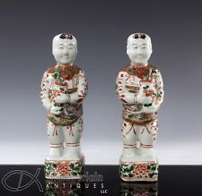 Pair Antique 18C Chinese Porcelain Statues Of Standing Figures Boys