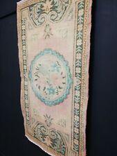 Vintage Anatolian handmade Turkish OUSHAK  RUG size