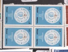 Nepal SG 467 Block of 4 MNH (1ddx)