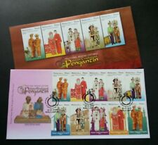 Traditional Wedding Costumes Culture Malaysia 2009 Attire (joint FDC) *Rare