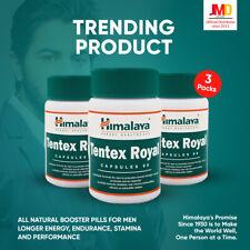 Himalaya Tentex Royal Caps 60tbs X3 - Official UK Distributor
