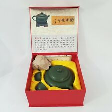 More details for red earthen wuxi - chinese 7 piece ceramic tea set in red box - new (opened box)