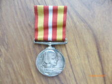 More details for long and efficient service medal marked mrs iris h farrow