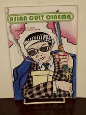 ASIAN CULT CINEMA NUMBER 14 ICHIKO MUTSUDA NM/MINT
