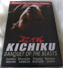 Kichiku - Banquet of the Beasts - DVD - RARE / NEW / SEALED Japanese Audio