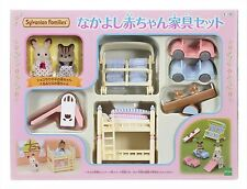 Sylvanian Families SE-190 Baby Furniture Set w/ 2 Baby Dolls Calico Critters