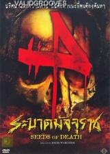 Seeds of Death (aka Pars vite et reviens tard) DVD '0' PAL - French Thriller