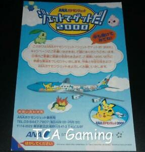 ANA Airlines Unpeeled 2000 Pokémon Promo (Togepi or Marill)
