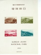 JAPAN Sc 572a Bandai-Asahi National Park National Parks Issue