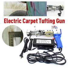 New listing 9-21mm Electric Tufting Gun Loop Pile Carpet Weaving Flocking Machine 10000r/min