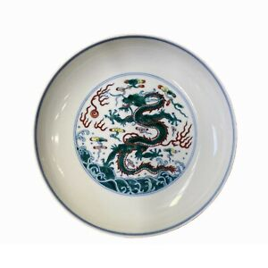 Chinese Museum Green Dragon Painting White Porcelain Charger Plate ws1500
