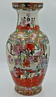 "Chinese Cantonese Rose Medallion Famille Rose Gilted Floor Vase18 1/2"" Stunning"