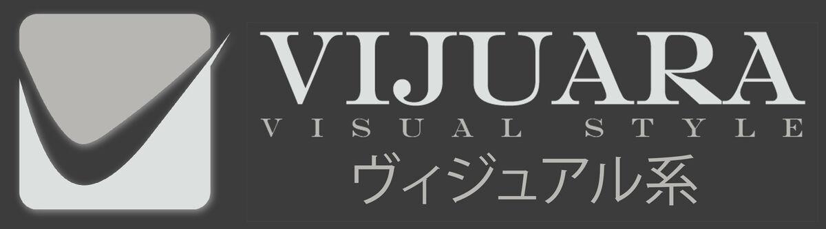 Vijuara Visual Style