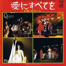 "Queen クイーン Somebody To Love 愛にすべてを 1976 EP 7"" 45rpm Japan very rare vinyl (nm)"