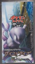 Pokemon Card BW3 Booster Psycho Drive Sealed Box Unlimited Japanese
