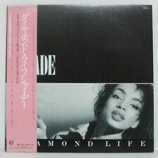 SADE - DIAMOND LIFE LP 1984 JAPAN EPIC SOUL R&B PORTISHEAD w/ Rare pink obi