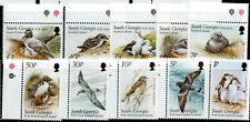 South Georgia  1999 Birds to £1 mint