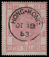 1883 Hong Kong QV Postal Fiscal stamp $10 rose-carmine used.