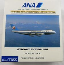 NEW ANA OFFICIAL PRECISION MODEL BOEING 747SR-100 JA8136 1:500 NH50001 KAITAK
