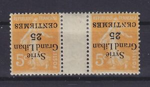 SYRIA & GRAND LIBAN 1923, SYRIE, YVERT 89 / MAURY 94c, ERROR: INVERTED OPT