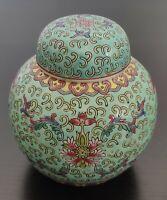 Vintage Jingdezhen Porcelain Famille Rose Imperial Green Lidded Ginger Jar