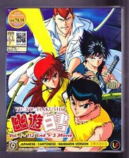*NEW* YU YU HAKUSHO *112 EPISODES/3 MOVIES*ENGLISH SUBS*ANIME DVD*US SELLER*