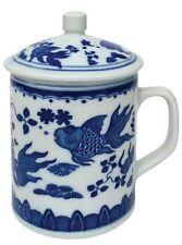 Chinese Porcelain Lidded Mug - Blue and White - Goldfish Pattern