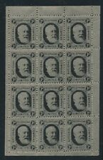 England. GB. Telephone stamp in FULL SHEET. MNH.