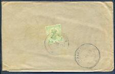 India ½a KG 5th used Moulmein to Thanatpin, Burma (2015/09/04 #5)